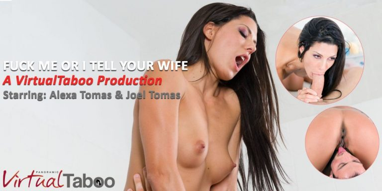 Fuck Me, or I Tell Your Wife
